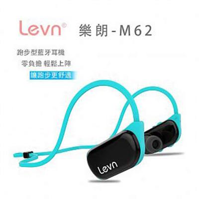 LEVN 運動型 藍牙耳機 M62 後掛式 防水 (9折)