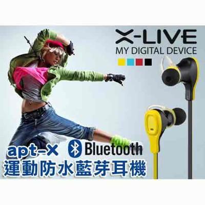 X-LIVE apt-X高音質IPX4運動防水藍芽耳機 B210 (8折)