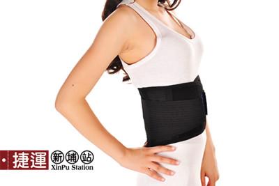 遠紅外線自發熱鋼板護腰帶 (6.7折)