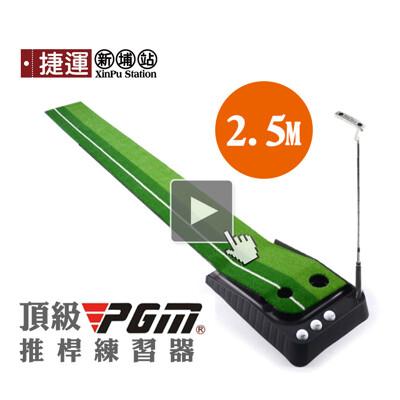 【索樂生活】GOLF高爾夫球室內果嶺推桿草皮練習器.果嶺推桿 高爾夫揮桿 推桿練習 草皮高爾夫打擊墊 (8.5折)