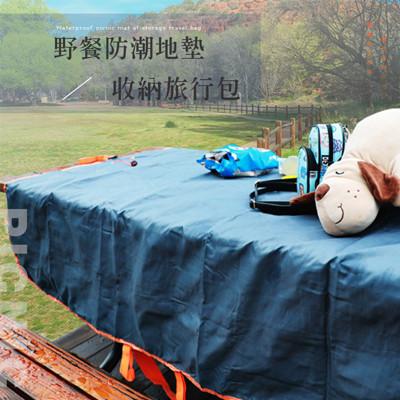 索樂生活 多功能折疊野餐防潮地墊收納旅行包 (6.2折)