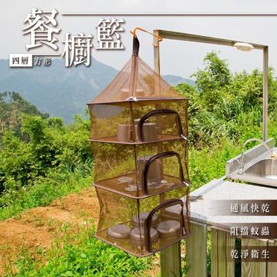 折疊四層露營餐廚具吊網籃 (5.6折)