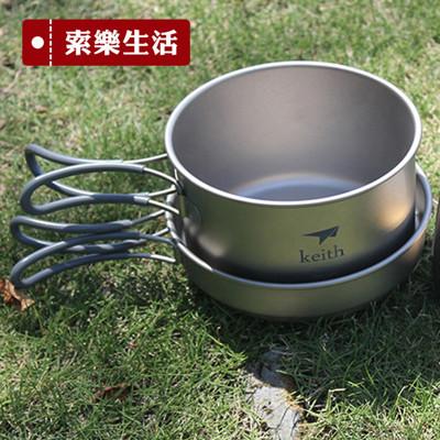 鎧斯Keith KP6012 純鈦兩件式套鍋 (5.5折)