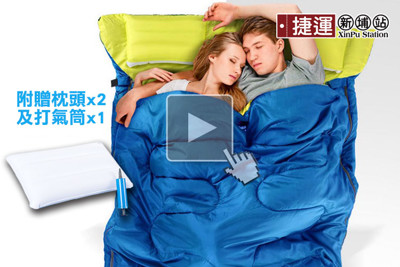 NatureHike露營保暖雙人睡袋 (5.2折)