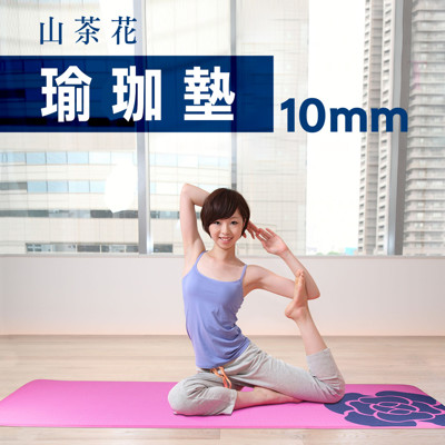QMAT山茶花環保POE加厚瑜珈墊 (6.8折)