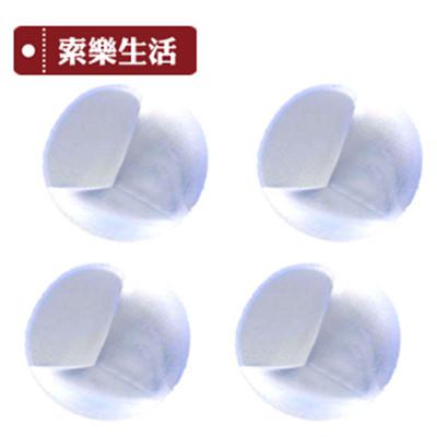 透明桌角防撞保護套 (4折)