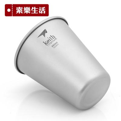 【KEITH】頂級純鈦350ml水杯&啤酒杯Ti9001 (3.6折)