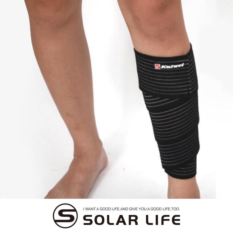 凱威kw0841小腿彈性自黏運動繃帶護具.纏繞式加壓固定防護拉傷舒適透氣通用護小腿綁帶纏繞繃帶健身
