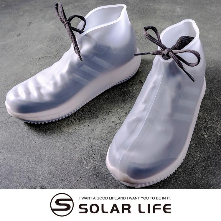 索樂生活 防滑加厚款彈力矽膠防水鞋套m