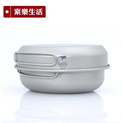 鎧斯Keith Ti6053純鈦環保餐具套鍋組 (5.6折)
