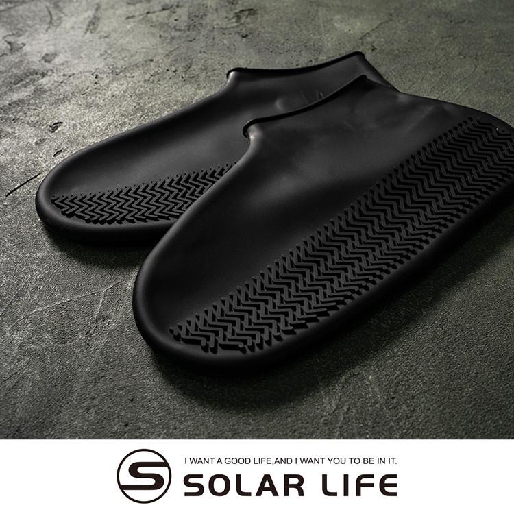 防滑加厚款彈力矽膠防水鞋套xl