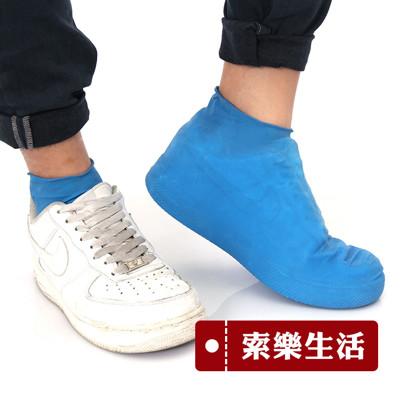 【SOLAR】全包覆超彈力矽膠耐磨輕便防水鞋套 (3.3折)