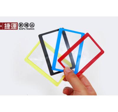 卡片名片型攜帶式超薄隨身放大鏡 (3.8折)
