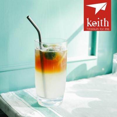 鎧斯 Keith Ti3701 純鈦環保斜口彎吸管7mm附清潔刷 (5.8折)