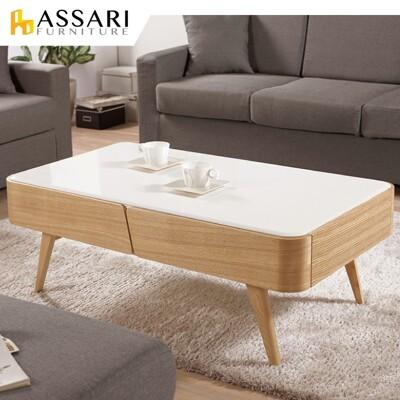 ASSARI-貝爾瓦大茶几(寬115x深63x高42cm) (5.1折)