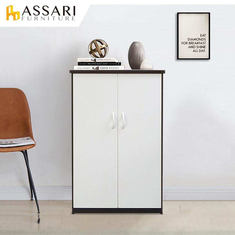 assari-防潮防蛀塑鋼緩衝二門上掀式鞋櫃(寬66x深34x高117cm)