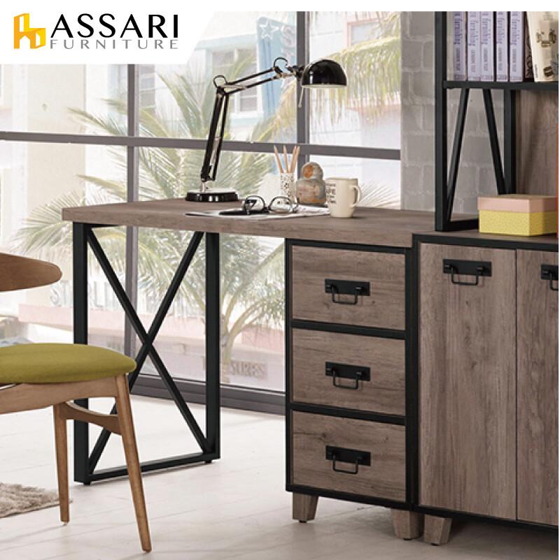 assari-哈麥德4尺書桌(寬121x深57x高76cm)