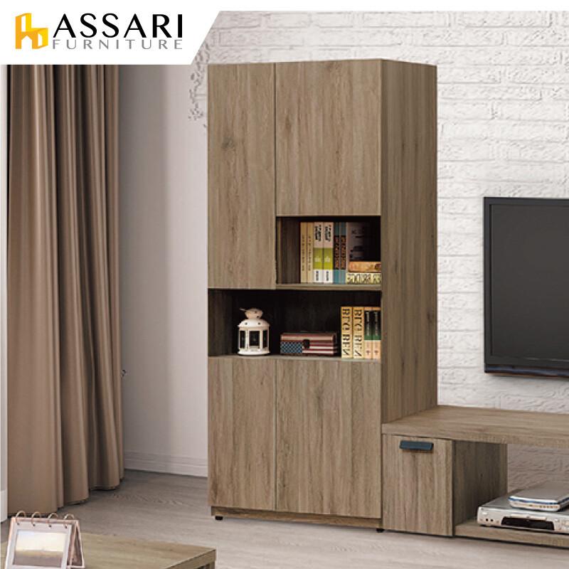 assari-亞力士4門書櫃(寬75x深40x高197cm)