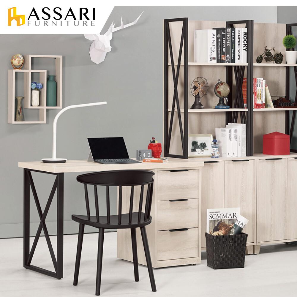 assari-塔利斯4尺三抽書桌(寬121x深57x高76cm)