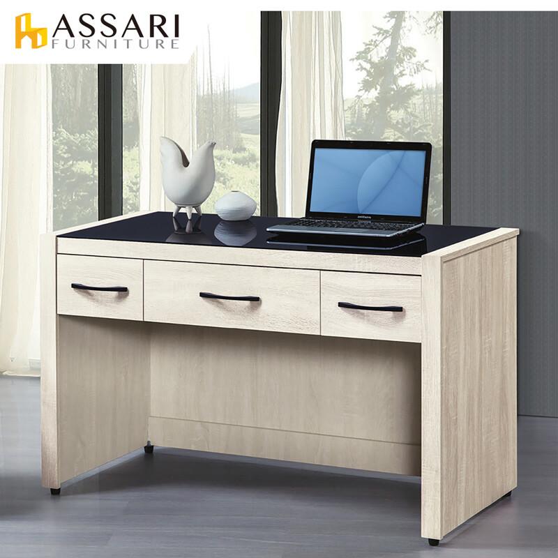 assari-艾拉4.8尺書桌(寬144x深61x高79cm)