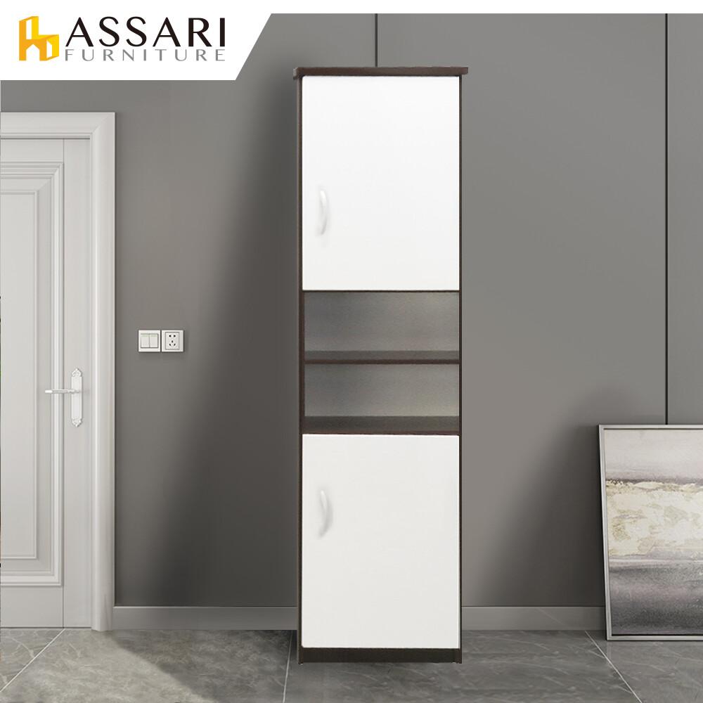 assari-防潮防蛀塑鋼緩衝開放二門鞋櫃(寬44x深34x高180cm)