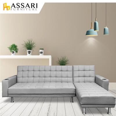 ASSARI-舒曼加厚可調式L型台塑南亞貓抓皮沙發床(左右可換) (4.2折)