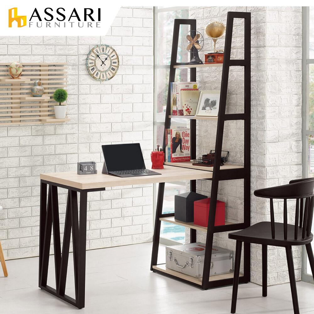 assari-塔利斯4尺l型鐵架書桌(寬122x深64x高180cm)