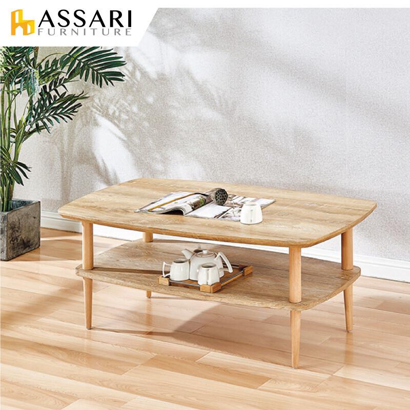 assari-前田大茶几(寬110x深60x高45cm)