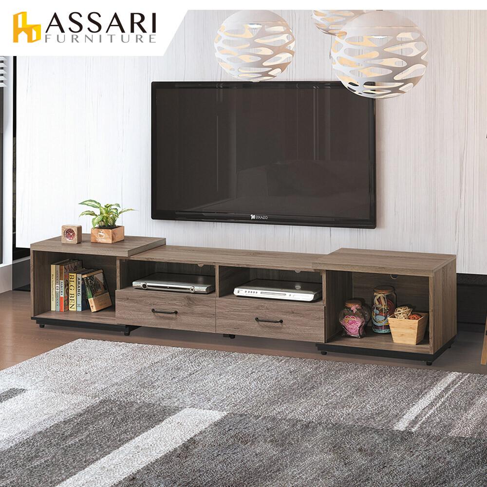 assari-馬克斯伸縮電視櫃(寬120~224x深60x高48cm)