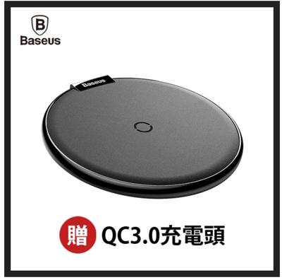 Baseus倍思 iPhoneX 無線充電座 桌面無線充 輕薄便攜 無線充 (5.3折)