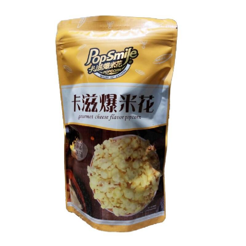 卡滋爆米花-黃金起司風味(植物五辛素)12包/箱(整箱出貨)