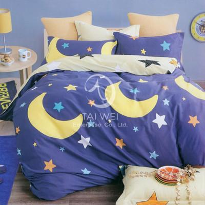 【晴朗星空】雙人純棉四件式被套床包組 (8.1折)