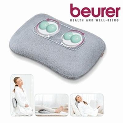 德國博依 beurer 深層指壓按摩枕墊 MG145 適用於按摩不同身體部位,如頭部,頸部,小腿 (8折)