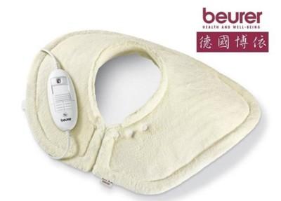 德國博依 beurer 肩頸專用 熱敷墊 HK54 / HK 54 (5.9折)