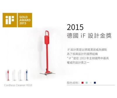 日本 正負零 ±0 XJC-Y010 無線手持吸塵器 (白色) ◆106/2/12前贈配件組 (9.2折)
