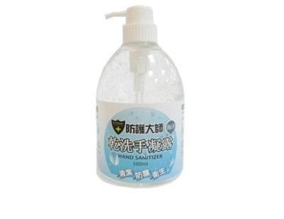 防護大師乾洗手凝膠補充瓶-海洋香味-500ML (8.1折)