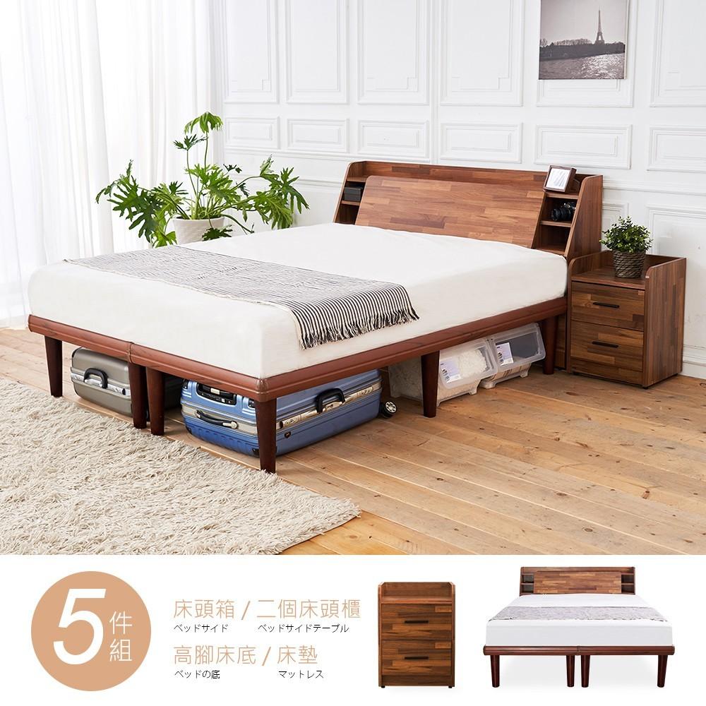 野崎5尺床箱型5件房間組-床箱+高腳床+床頭櫃2個+床墊
