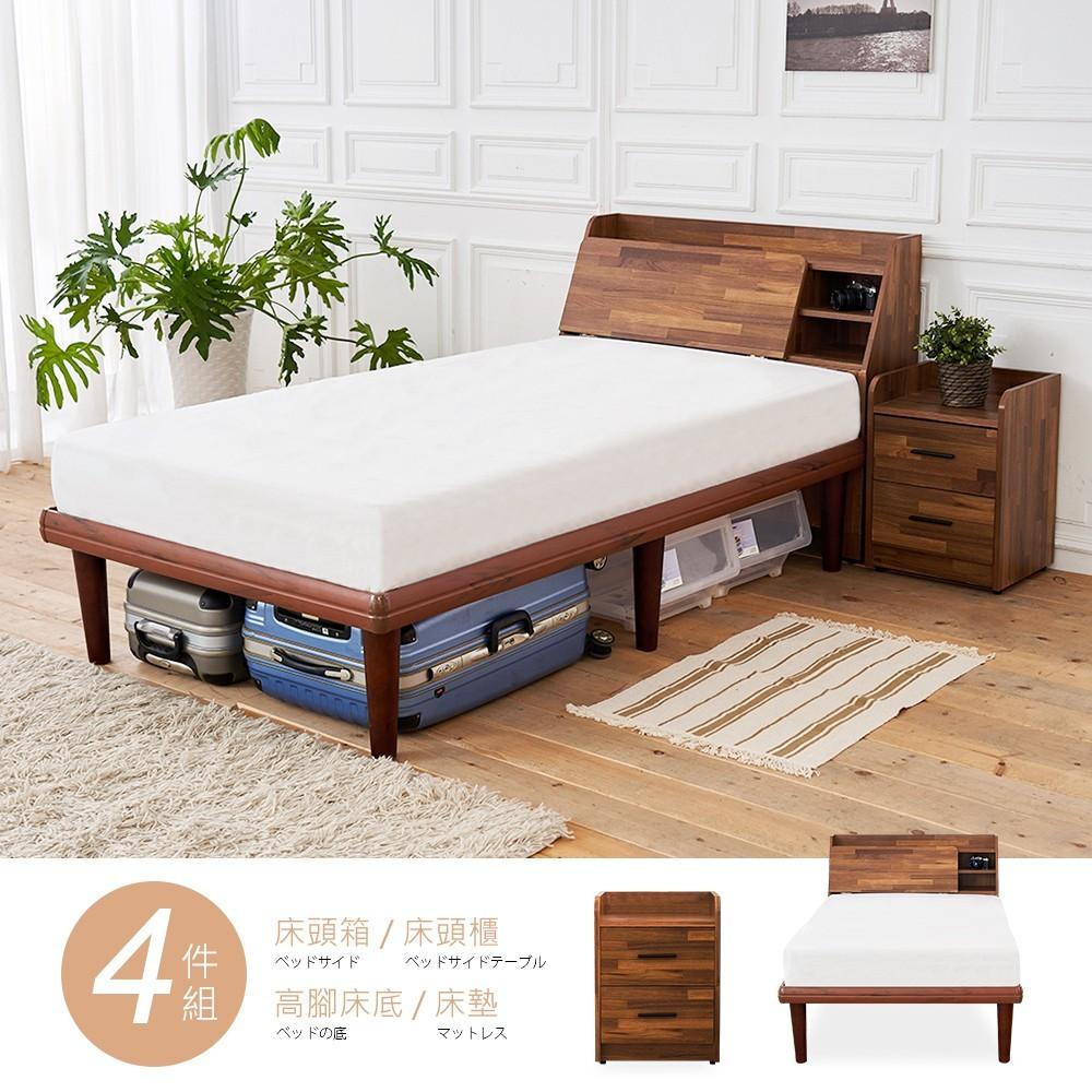 野崎3.5尺床箱型4件房間組-床箱+高腳床+床頭櫃+床墊