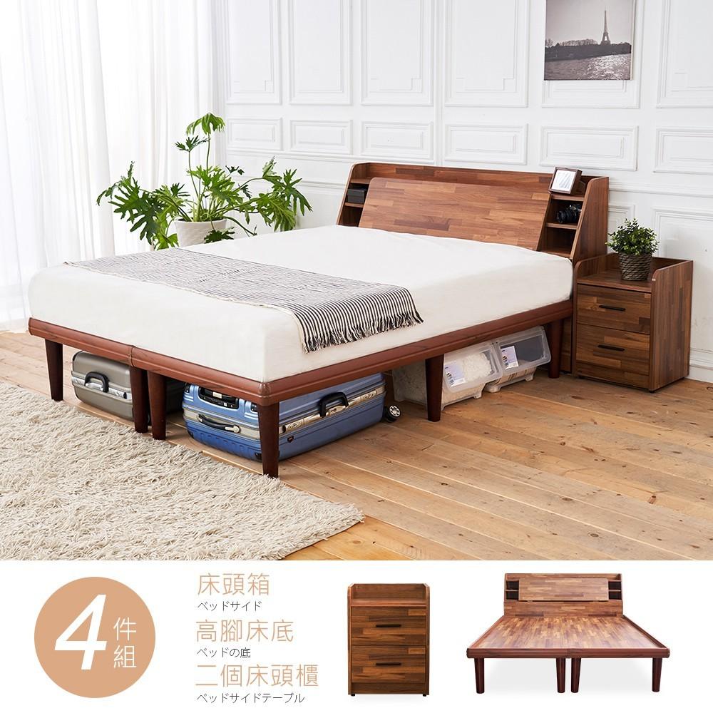 野崎5尺床箱型4件房間組-床箱+高腳床+床頭櫃2個
