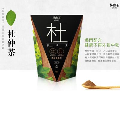 易珈茶-杜仲茶 3gx15入 (4.2折)