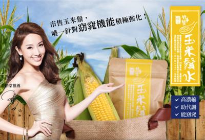 纖Q-玉米鬚水 2gx30入 (4.2折)
