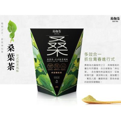 易珈茶-桑葉茶 3gx15入【效期2017.11.16】 (5折)