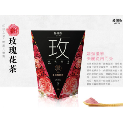 易珈茶-玫瑰花茶 2gx15入【效期2018.03.28】 (5折)