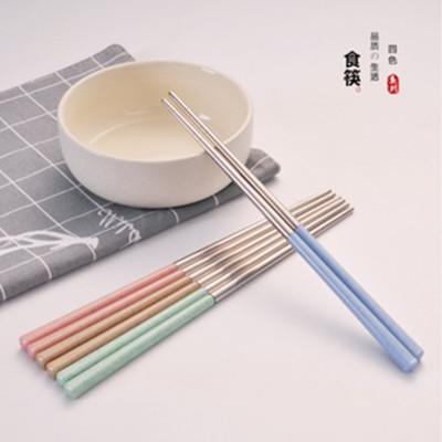 【麥元素北歐風】小麥304不鏽鋼環保筷(8雙/組) (4.4折)