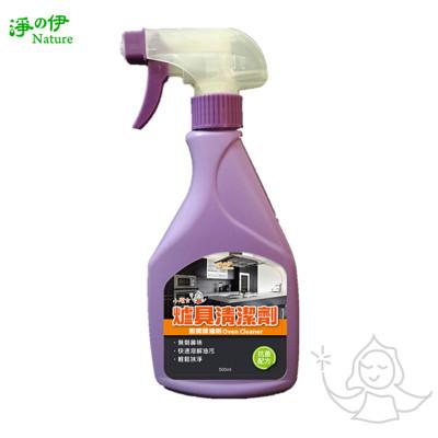 【淨の伊】爐具清潔劑(除油劑、廚房清潔劑)500ml (8.6折)