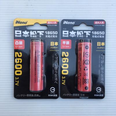 [電子威力] iNeno 日本松下電芯 18650 2600mAh 3.7v 鋰電池 凸頭 平頭 (7.8折)