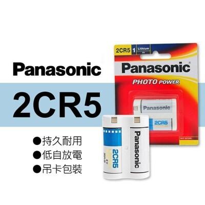 [電子威力] 美國製 Panasonic 2CR5 鋰電池 相機專用電池 2CR-5W/C1B 6V (9.2折)