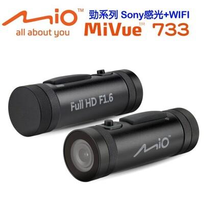 [電子威力] 16G Mio MiVue™ M733 勁系列 WIFI 機車 行車記錄器 即時觀看 (9.4折)
