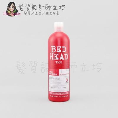 立坽『洗髮精』提碁公司貨 TIGI BED HEAD 摩登健康洗髮精750ml (7折)