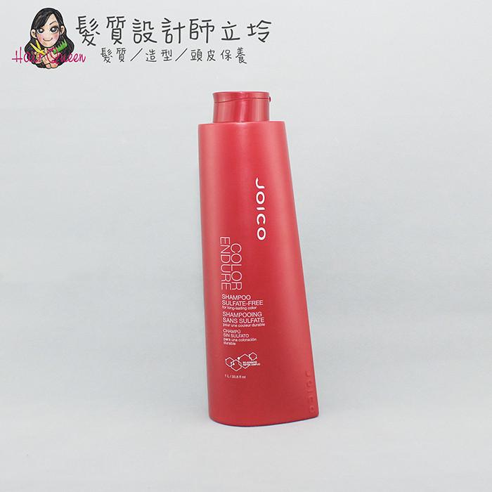 立坽洗髮精漢高公司貨 joico 煥采重建潔髮乳1000ml